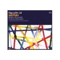 Nguyen Le - Saiyuki (Music CD)