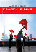 No nation on Earth is as newsworthy as 21st-century Chinaand no book could be timelier than Dragon Rising, as world attention focuses on China's all-out effort to present itself as a modern world power and on the 2008 Beijing Olympics