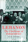 The first decade of independence (1943-1952) was crucial to the political history of Lebanon, following the creation of the state in 1920 and the subsequent years of French tutelage