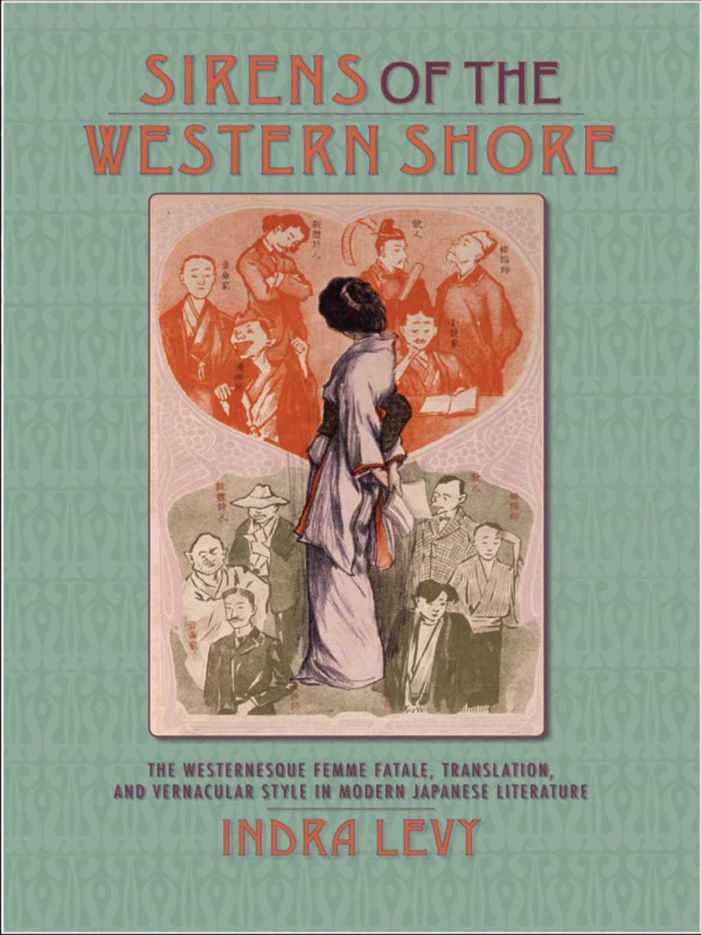 Sirens Of The Western Shore (ebook)