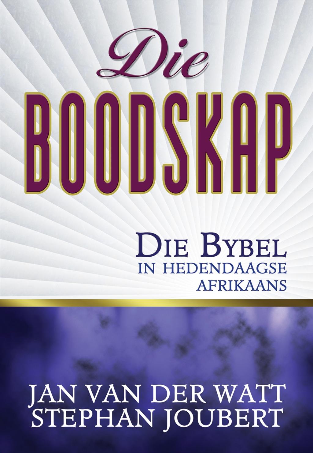 Die Boodskap (eboek) (ebook)