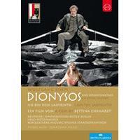 Wolfgang Rihm: Dionysos (Music CD)