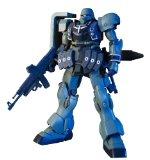Gundam AMS-129 Geara Zulu HGUC 1/144 Scale