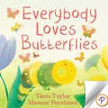 Everybody loves butterflies – or do they? Little Caterpillar doesn't want to turn into a butterfly