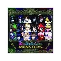 Mix Speaker's, Inc. - Monsters - Junk Story In My Pocket [Digipak] (Music CD)