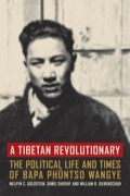 A Tibetan Revolutionary