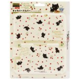 Nintendo Official Kawaii 3DS LL Hard Cover -Kutusita Nyanko Cat Cream-
