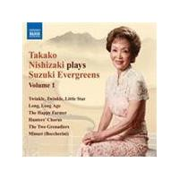Takako Nishizaki Plays Suzuki Evergreens Vol.1 (Music CD)