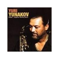 Yuri Yunakov - Balada - Bulgarian Wedding Music