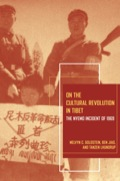 Among the conflicts to break out during the Cultural Revolution in Tibet, the most famous took place in the summer of 1969 in Nyemo, a county to the south and west of Lhasa