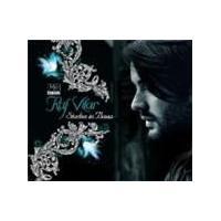 Raf Vilar - Studies In Bossa (Music CD)