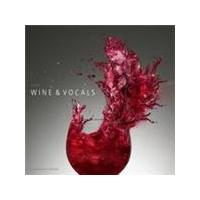 Various Artists - Tasty Sound Collection - Wine And Vocals, A (Music CD)
