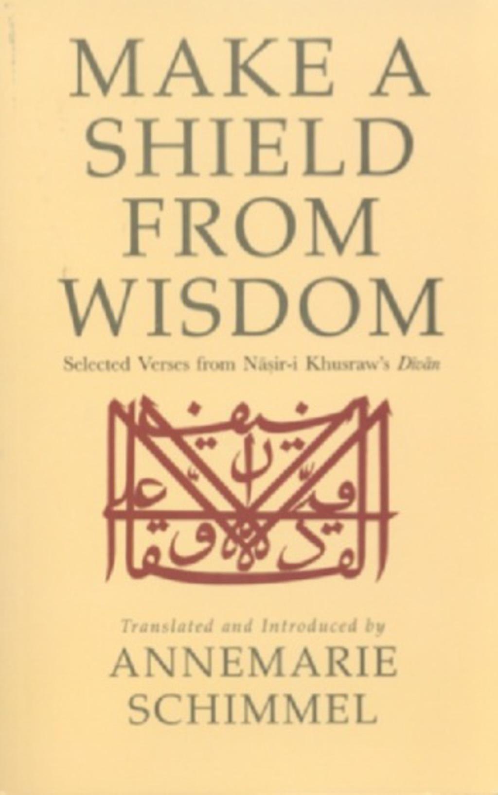 Make A Shield From Wisdom (ebook)