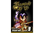 Shaman King 9 Shaman King (graphic Novels)
