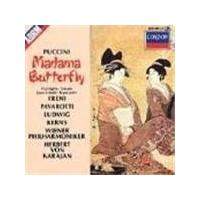Giacomo Puccini - Madama Butterfly Highlights (Vpo, Karajan) (Music CD)