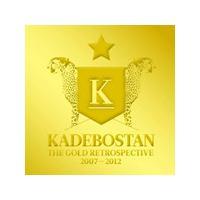 Kadebostan - Gold Retrospective 2007-2012 (Music CD)