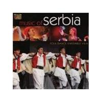 Folk Dance Ensemble Vila - Music Of Serbia