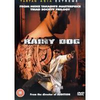 Rainy Dog (Wide Screen) (Subtitled)