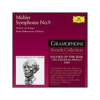 Gustav Mahler - Symphonie No. 9 (Von Karajan) (Gramophone Awards Collection) (Music CD)