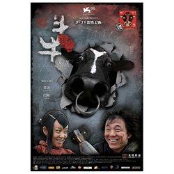 Cow Poster Movie Chinese 11 x 17 In - 28cm x 44cm Bo Huang Hu Gao Zi Hua Longyim Hu