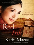 A young Chinese woman, Zhen-Li—raised to observe the party line, including its one-child-per-family doctrine—falls in love with and marries a Christian, and adopts his faith