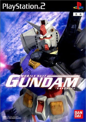 Kidou Senshi Gundam (Japanese Import Video Game)
