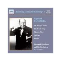 Sigmund Romberg Orchestra (The) - Romberg Conducts Romberg