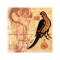 Hossein Alizadeh - If Like Birds And Angels I Could Fly (Music CD)
