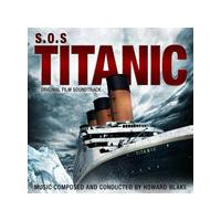 Various Artists - S.O.S. Titanic (Music CD)