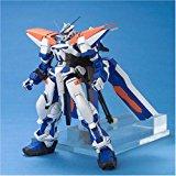Bandai Hobby 1/100 #12 Astray Blue Frame, Bandai Seed Action Figure