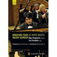 Nobuyuki Tsujii at White Nights (Music CD)