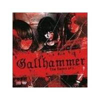 Gallhammer - The Dawn of Gallhammer (Music CD)