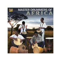 Ipelegeng Ensemble - Master Drummers of Africa (Music CD)