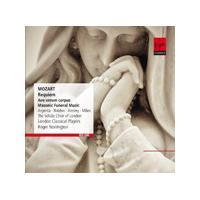 Mozart: Requiem; Ave verum corpus; Masonic Funeral Music (Music CD)