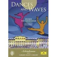 Schönbrunn Summer Night Concert 2012: Dances and Waves [DVD] (Music CD)