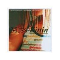 Various Artists - RADIO CAROLINE MIXED BY MISS KITTIN
