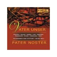 Vater Unser, Pater Noster (Music CD)