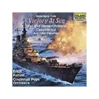 Selections From Victory At Sea
