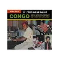 Various Artists - African Pearls - Pont Sur Le Congo (Music CD)