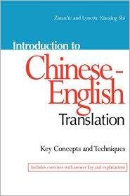 Introduction To Chinese-English Translation