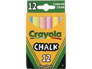 Crayola 51-0816