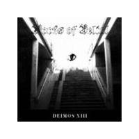 Woods Of Belial - Deimos XIII (Music CD)