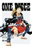Animation - One Piece Log Collection Special Jidaigeki (2DVDS) [Japan DVD] EYBA-10624