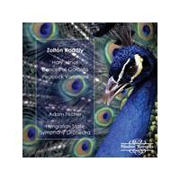 Zoltan Kodaly - Hary Janos, Dance Of Galanta, Peacock Variations (Fischer) (Music CD)