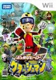 Buttobi Hero Crashman [Japan Import]