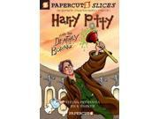 Harry Potty And The Deathly Boring Papercutz Slices
