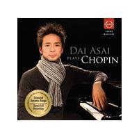 Dai Asai plays Chopin (Music CD)