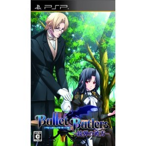 BOOSTON Bullet Butlers -Jyudan no Kanata- for PSP [Japan Import]