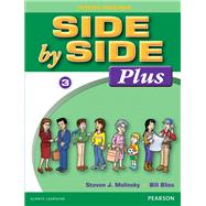 Side By Side Plus Test Package 3