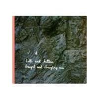 Jae - Balls And Kittens And Strangling Rain (Music CD)